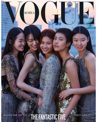 Vogue Korea