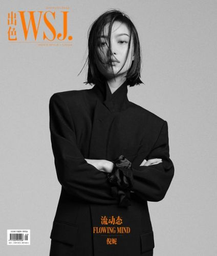 WSJ. Magazine China