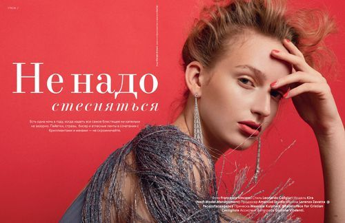 L'Officiel Russia